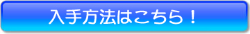 download(無料)